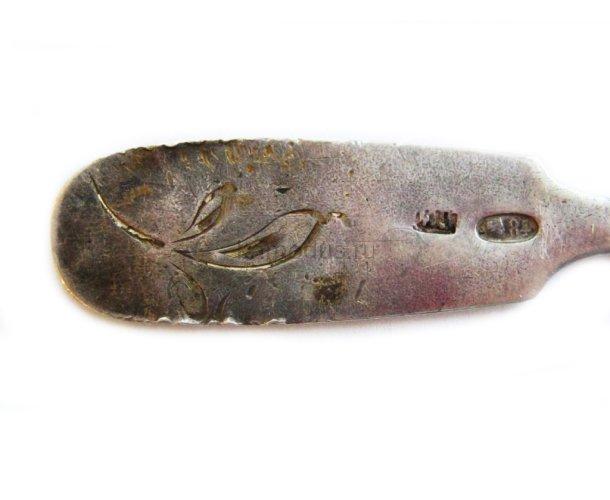 Ложка серебряная Царевна, музей ложки