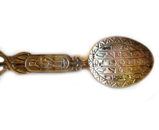 Ложка серебряная Фараон - музей в интернете