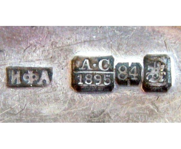 Серебряная ложка 84 пробы ИФА - музей ложки