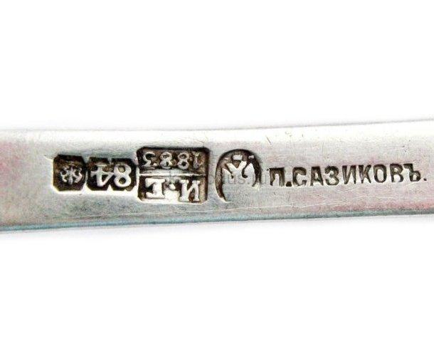 Серебряная ложка изготовлена П.САЗИКОВЪ
