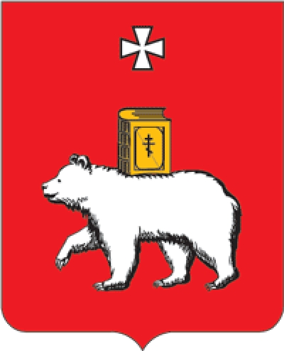 point1232_coat_of_arms_of_perm