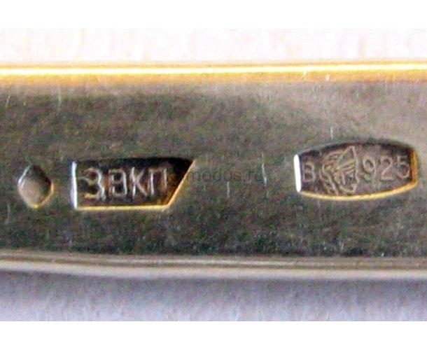 Ложка серебряная - знак зодиака Рак