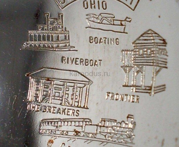 Ложка Штат Огайо